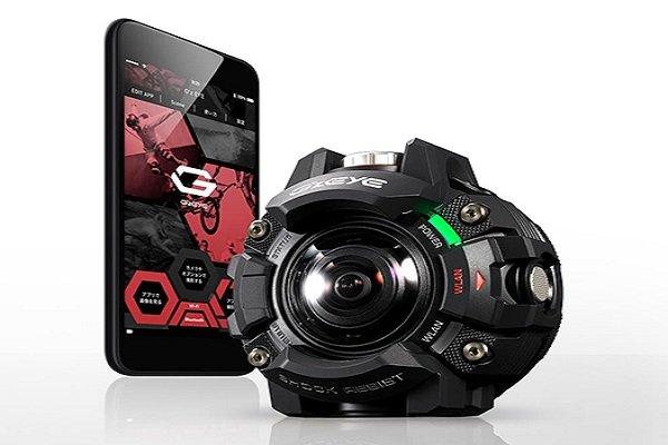 Camera Casio GZE - 1