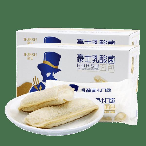Dia-chi-ban-banh-sua-chua-dai-loan-tai-tphcm