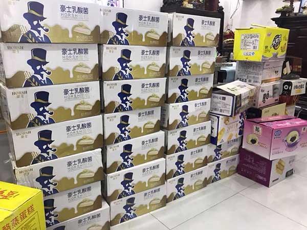 hình ảnh Top 6 Địa Chỉ Bán Bánh Sữa Chua Đài Loan (Horsh) Tại TPHCM Ngon Bổ Rẻ - số 2