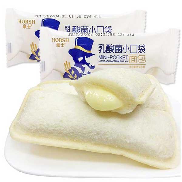 hình ảnh Top 6 Địa Chỉ Bán Bánh Sữa Chua Đài Loan (Horsh) Tại TPHCM Ngon Bổ Rẻ - số 5
