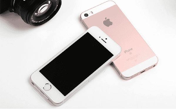 Iphone giá rẻ nhất TP HCM