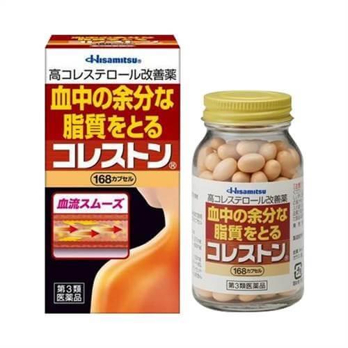Thuốc Tây giảm mỡ máu tốt nhất - ThuốcHisamitsu Nhật Bản