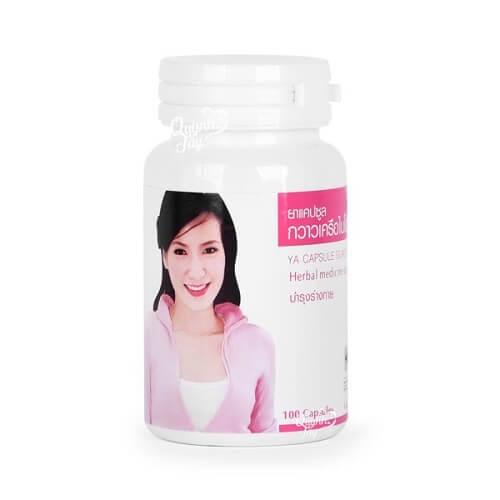 Thuốc tăng vòng 1 Yanhee