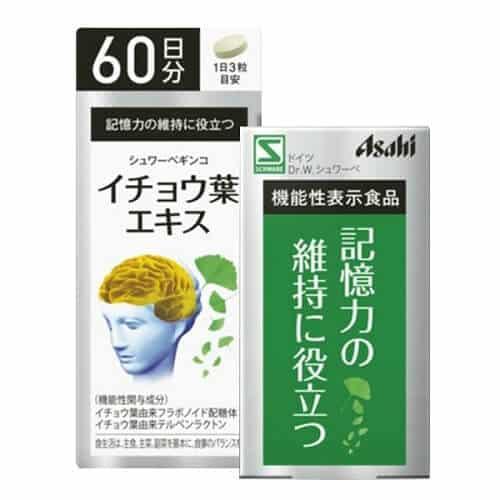 Thuốc bổ não não Asahi Nhật Bản
