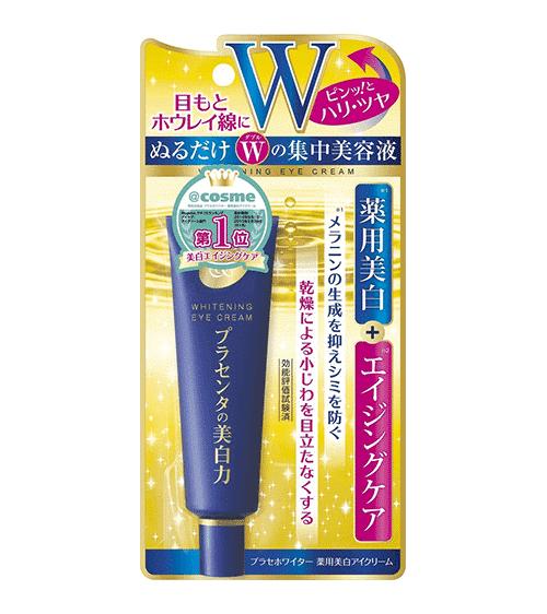 Kem dưỡng mắt Meishoku Placenta Medicated Whitening Eye Cream