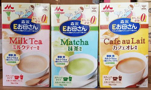 Sữa tốt nhất cho trẻ sơ sinh - Morinaga Nhật Bản
