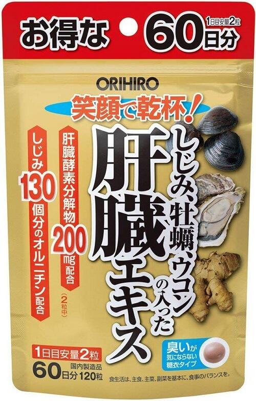 Viên giải độc gan Orihiro
