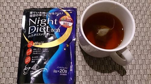 trà giảm cân nào tốt nhất hiện nay hình 1
