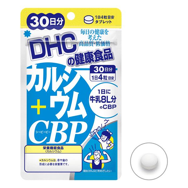 DHC-thuc-pham-chuc-nang-nao-tot-cho-xuong-khop